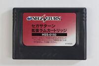 Sega Saturn 1MB RAM Expansion Cartridge HSS-0150 Japan Import US Seller