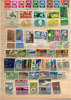 55 timbres Israel années 60