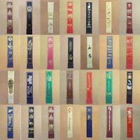 Misc Leather Book Mark Collectable Bookmarks – Various Subjects / Places