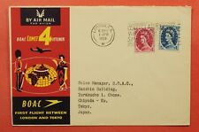 Dr Who 1959 Gb First Flight Boac Comet 4 London To Japan C215642