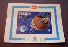 Yemen Stamp Souvenir Sheet Apollo 8 P1