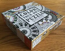 Very Cool Color Your Own Puzzle 300 Pieces ages 10+ NEW Sealed box