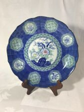 Kutani Satsuma Hand Painted Plate Toyo Japan Blue Peony Flowers Signed 10""