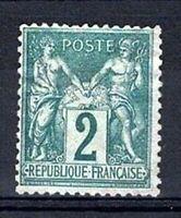 "FRANCE STAMP TIMBRE YVERT N° 74 "" TYPE SAGE 2c VERT 1876 "" NEUF (x) TB V685"