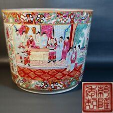 Large Chinese Vintage Porcelain Flower Scroll Pot, Rose Medallion Mark Qianlong