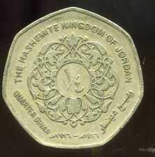 JORDANIE  1/4  dinar  1996 - 1416