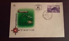 Israel 1954 FDC stamp . Swissair.