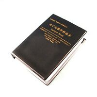 SMD SMT Capacitor Assortment Electronic Components Sample Book