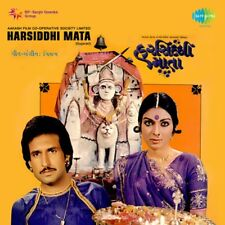 Harsiddhi Mata DVD Gujarati Movie Kiran Kumar, Mallika Sarabhai, Arvind Trivedi