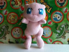 Pokemon Plush Mew 1999 Banpresto Japan UFO Stuffed doll figure Toy Vintage