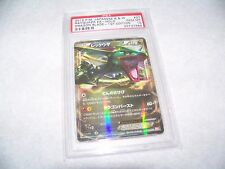 PSA 10 Gem MINT Rayquaza EX BW5 Dragon Blade 037/050 Japanese Pokemon Card 1st