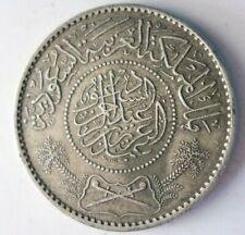 1937 SAUDI ARABIA RIYAL - AU - High Quality Silver Coin - Lot #A3