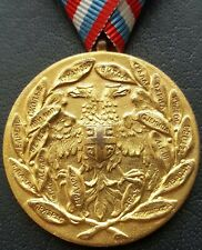 ✚8847✚ Serbian pre WW1 Commemorative Medal for the First Balkan War 1912 Kosovo