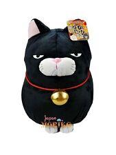 Amuse Cranky Black Cat Plush Hige Manjyu Big Stuffed Kuro Mame Grumpy Angry Cat