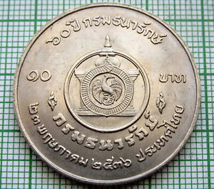 THAILAND RAMA IX BE2536 - 1993 10 BAHT, 60th ANNIV OF TREASURY DEPARTMENT, UNC