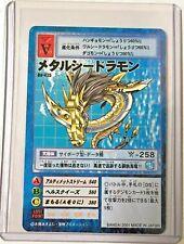 Digimon METAL SEADRAMON Bo-435 JAPANESE ULTIMATE LV ©2001 BANDAI Rare EX/N/MINT
