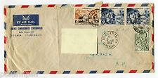 CAMEROUN, MARCOPHILIE, LETTRE POUR LA FRANCE, BY AIR MAIL, PAR AVION 1959