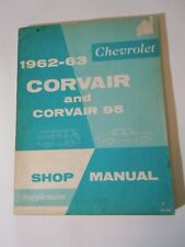 1962-1963 Chevrolet Corvair & Corvair 95 Shop Manual Supplement-Used