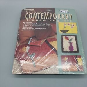 Leisure Arts - Hooked on Contemporary Tulip Orchid Fleece Rug Kit  NEW Unopened