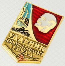 Badge drummer communist labor Lenin hammer sickle Pin Brass red Enamel USSR era