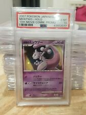 2007 Pokémon JPN Mewtwo - Holo 10th Movie Comm. PROMO - PSA 10