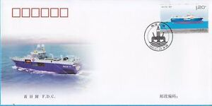China 2013-2 Offshore Oil Stamps 海洋石油 - Ship , Oil FDC A