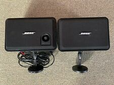 Bose Lifestyle Powered Speaker System
