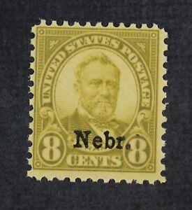 CKStamp: US Stamps Collection Scott#677 Mint NH OG