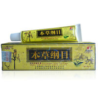 Advanced Body Psoriasis Cream For Dermatitis and Eczema Pruritus Psoriasis