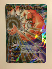 Dragon Ball Z Miracle Battle Carddass DB07 Super Omega 12 Version Special Pack