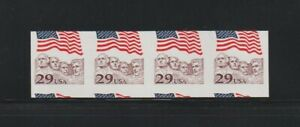 US EFO, ERROR Stamps: #2523b Mt. Rushmore. Imperf & miscut coil strip of 4! MNH