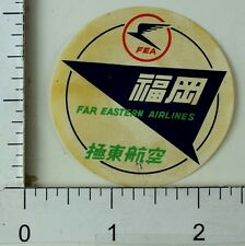 1940's-50's Far Eastern Airlines FEA Vintage Luggage Label #2 Poster Stamp E2