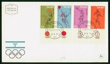 Mayfairstamps Israel FDC 1964 Olympic Sports Combo Jerusalem First Day Cover wwr