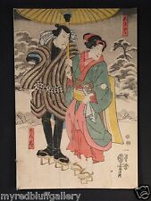 Japanese woodblock print by Kuniyoshi  Couple Walking in the Snow