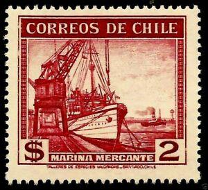 CHILE, MERCHANT MARINE, WITHOUT WATERMARK, MNH, YEAR 1942