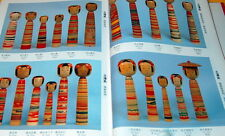 Japanese traditional craft wooden doll KOKESHI book from japan rare #0084
