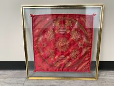 Vtg Chinese Silk Square Woven Decoratiive Framed Piece with Pagoda & Foo Dog Dec