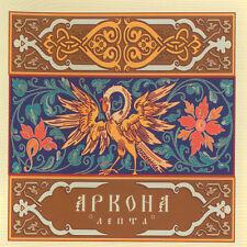 ARKONA Contribution/Lepta CD manegarm dalriada trollfest cruachan wolfchant fejd