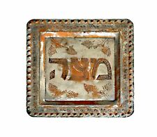 Used,Collectable,Passover ,Copper Matzah Plate,Square Shape & Filigree Design*