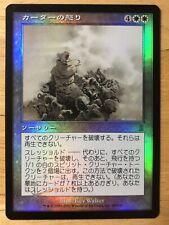 FOIL Kirtar's Wrath Japanese Odyssey mtg SP+