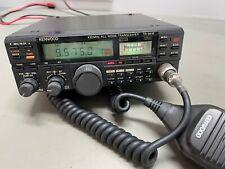 KENWOOD TR851E 70cm All Mode Transceiver UHF