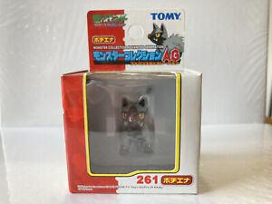 Super Rare Sealed Unopened TOMY Poochyena Pokemon Figure #261 -AG