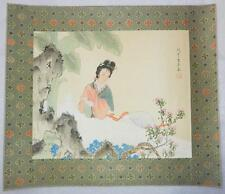 VINTAGE CHINESE WATER COLOR HAND PAINTED ON SILK ASIAN LADY WALL ART - LB-C1323