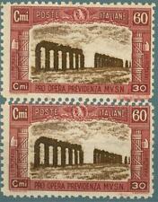 ITALIA - Regno - 1926 - Pro Opera Previd. Milizia - 1° emiss. - 60 c. - varietà