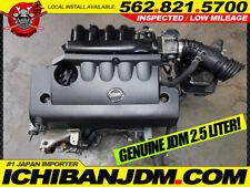 GENIUNE 2.5L NISSAN ALTIMA ENGINE - 2002 2003 2004 2005 2006 - QR25DE JAPAN