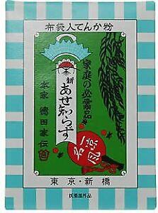Kiyo pyrethrum heat rash or razor burn measures Hotei input epilepsy powder