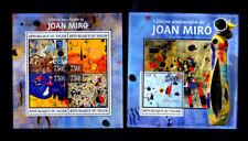 Niger ** Gemälde , Joan Miro (2013)