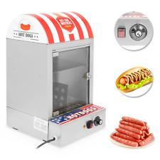 110V Commercial Electric Hot Dog Steamer Machine & Bun Warmer Display Showcase
