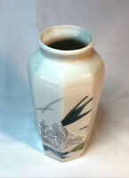 Otagiri Hand Painted Vase Floral Design Made in Japan Iris Flower Vintage