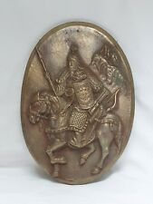 Chinese Brass Bronze Relief Wall Plaque Warrior On Horseback Vintage Antique